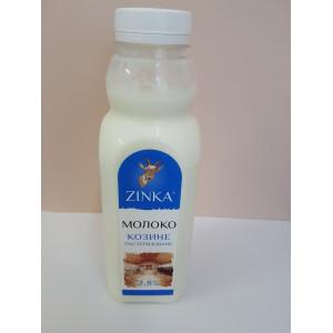 Zinka Молоко фасоване пастеризоване 2,8% жиру /510г./